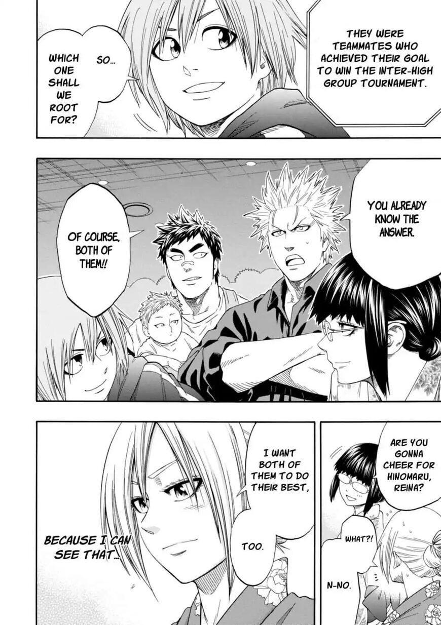Hinomaru Zumou 241 Page 2