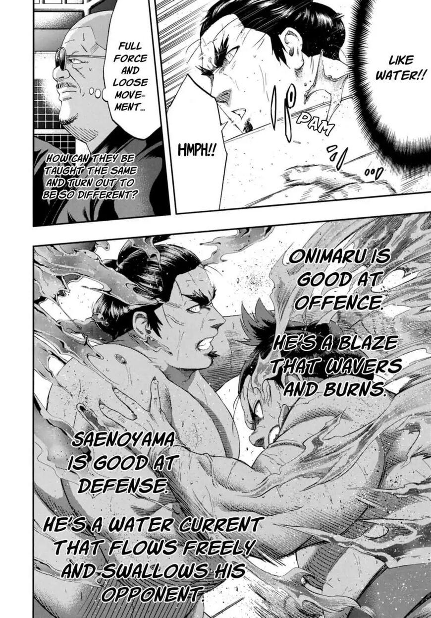 Hinomaru Zumou 246 Page 2