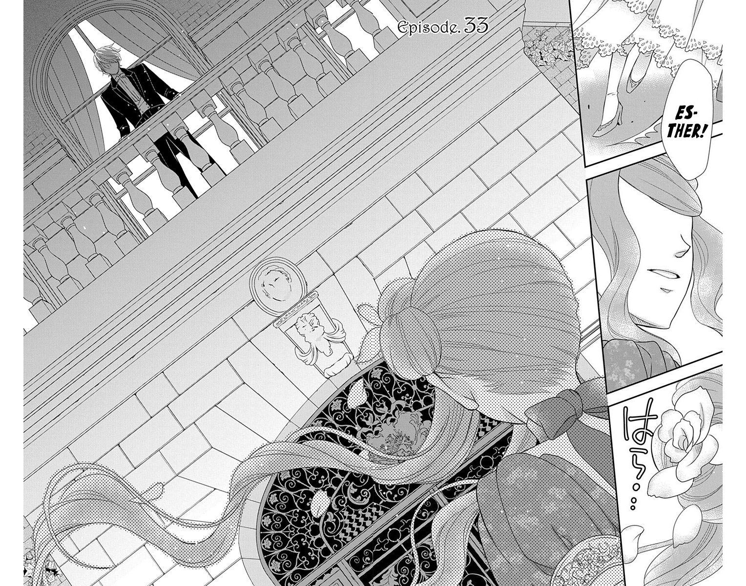 Kuro Hakushaku wa Hoshi o Mederu 33 Page 1