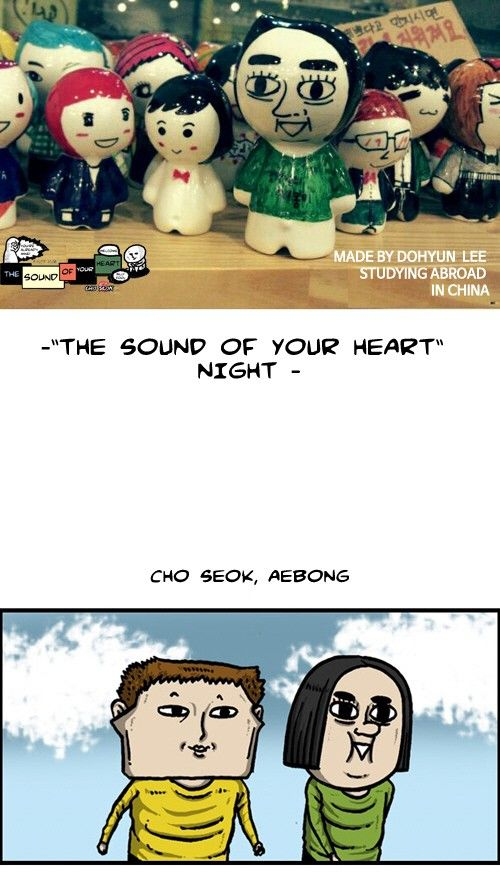 The Sound of Your Heart 149 Page 1