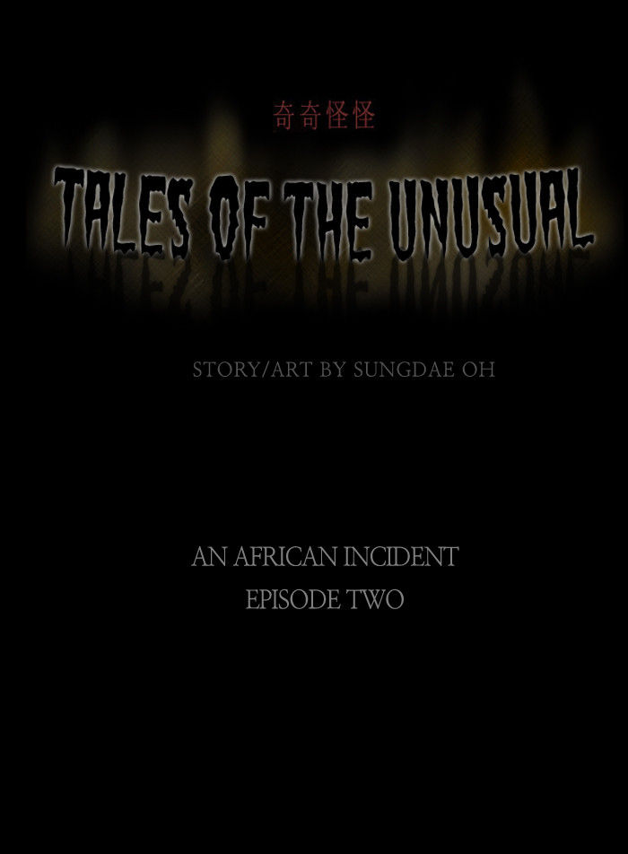 Tales of the unusual 12 Page 1