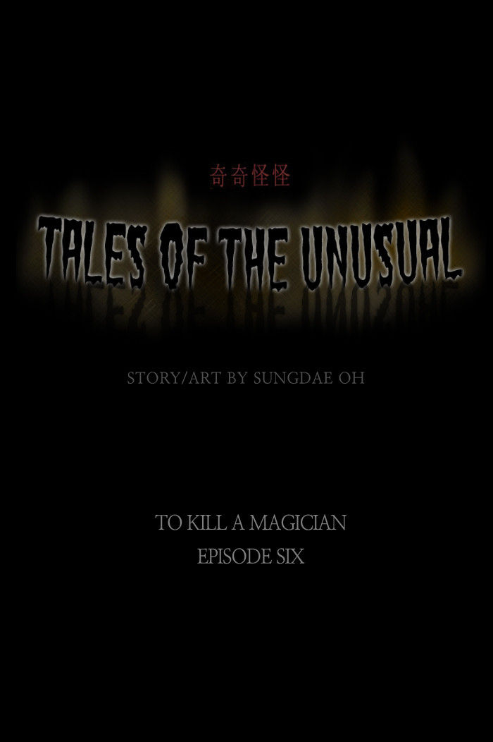 Tales of the unusual 22 Page 1