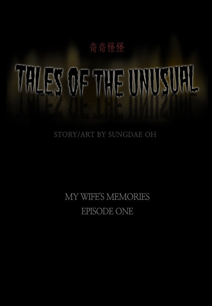Tales of the unusual 27 Page 1