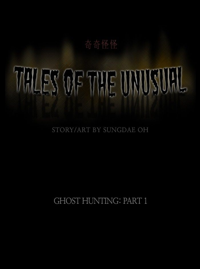 Tales of the unusual 49 Page 1