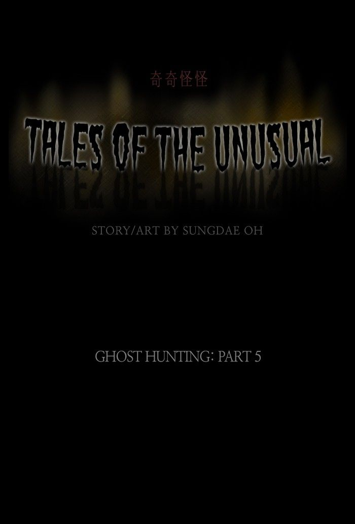 Tales of the unusual 53 Page 1
