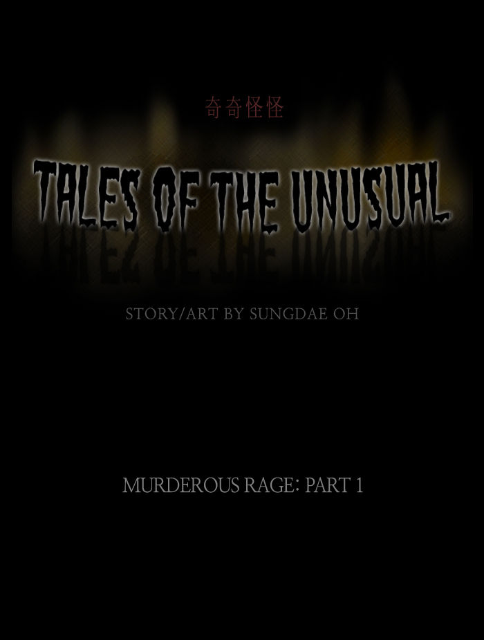 Tales of the unusual 65 Page 1
