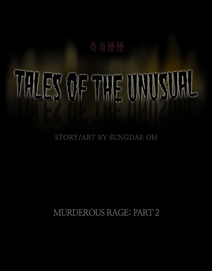 Tales of the unusual 66 Page 1