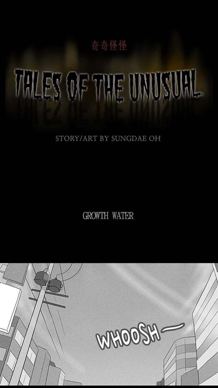 Tales of the unusual 80 Page 1