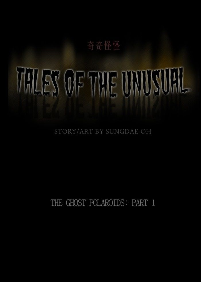 Tales of the unusual 97 Page 1