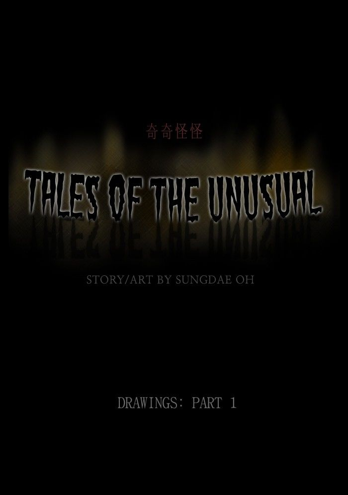 Tales of the unusual 129 Page 1