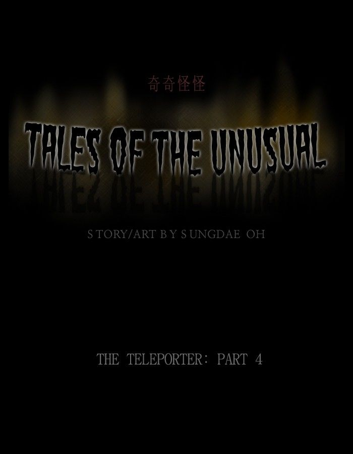 Tales of the unusual 151 Page 1