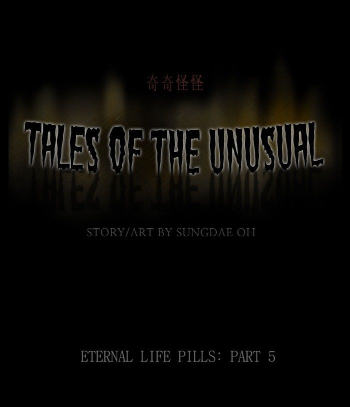Tales of the unusual 166 Page 1