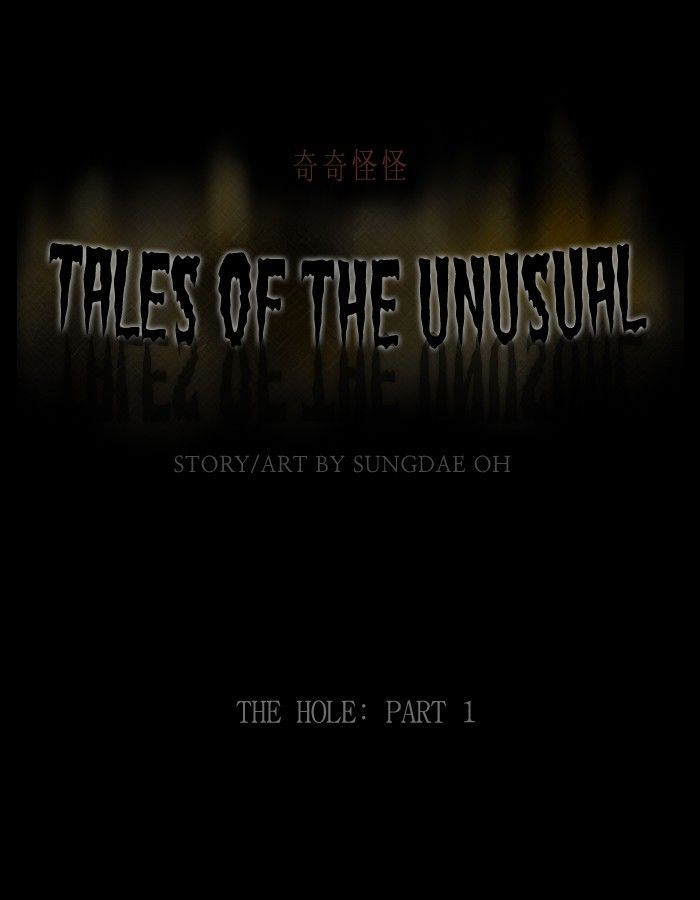 Tales of the unusual 179 Page 1
