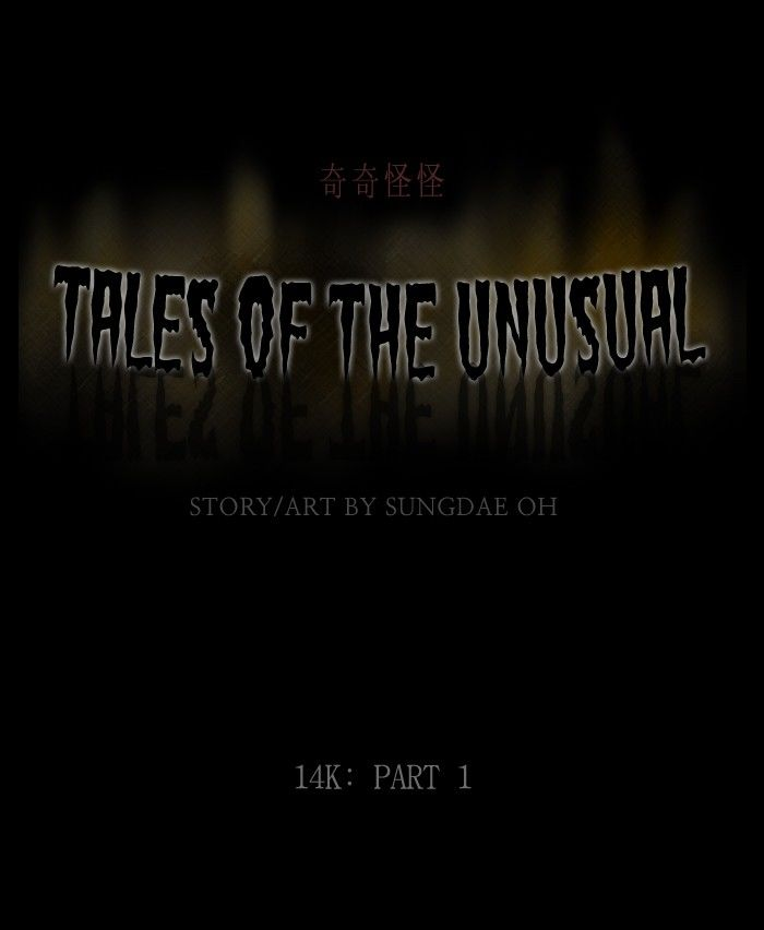 Tales of the unusual 187 Page 1