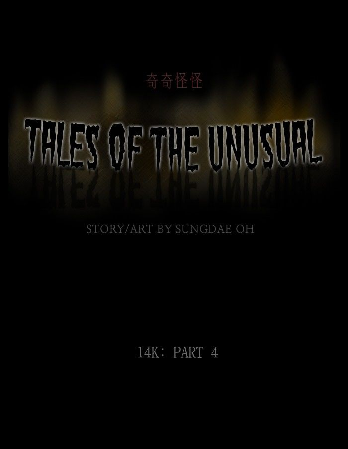 Tales of the unusual 190 Page 1