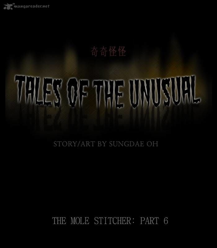 Tales of the unusual 199 Page 1