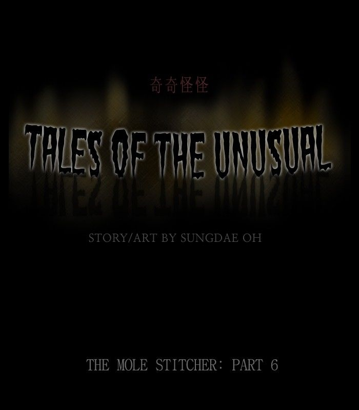 Tales of the unusual 200 Page 1