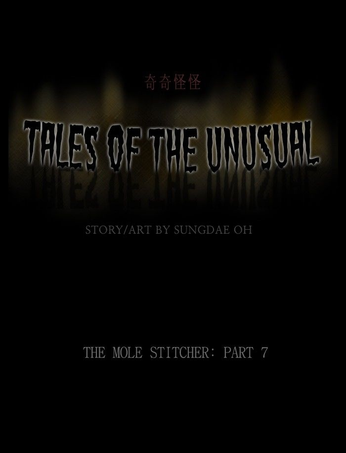 Tales of the unusual 201 Page 1