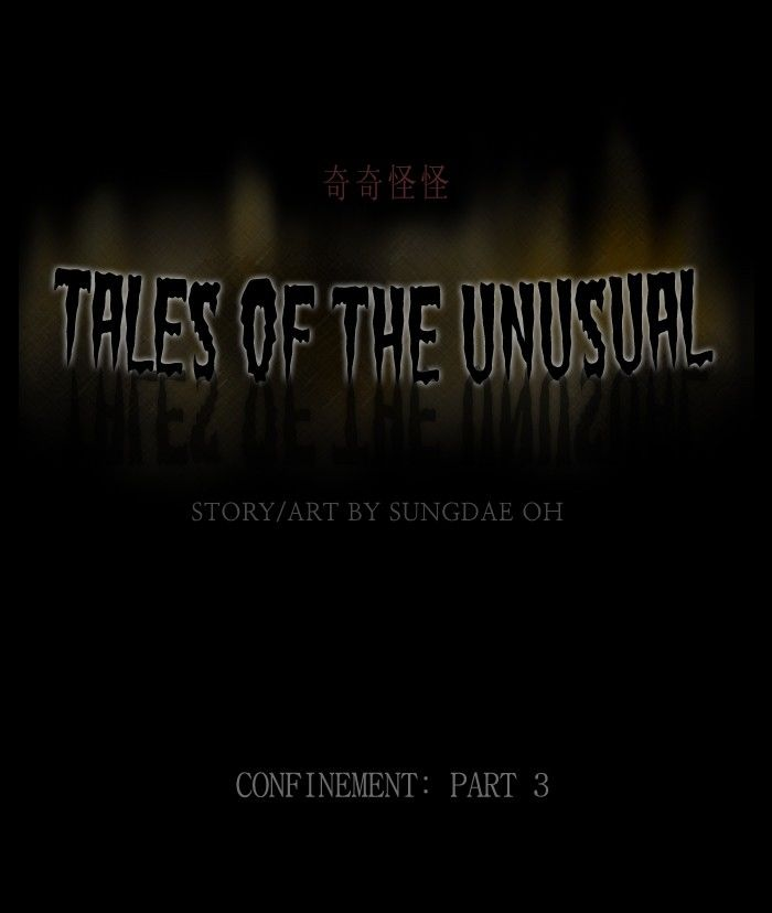 Tales of the unusual 215 Page 1
