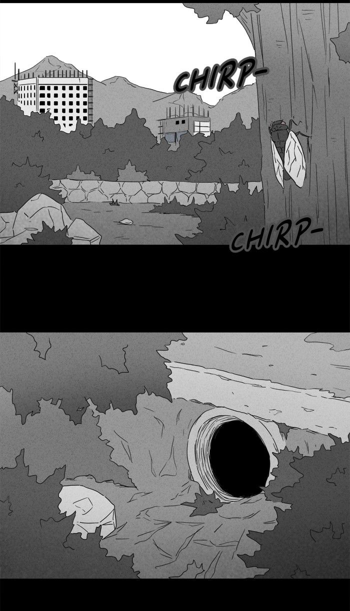 Tales of the unusual 232 Page 2