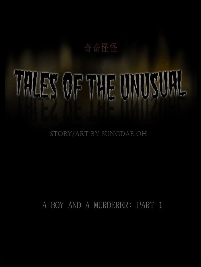 Tales of the unusual 240 Page 1