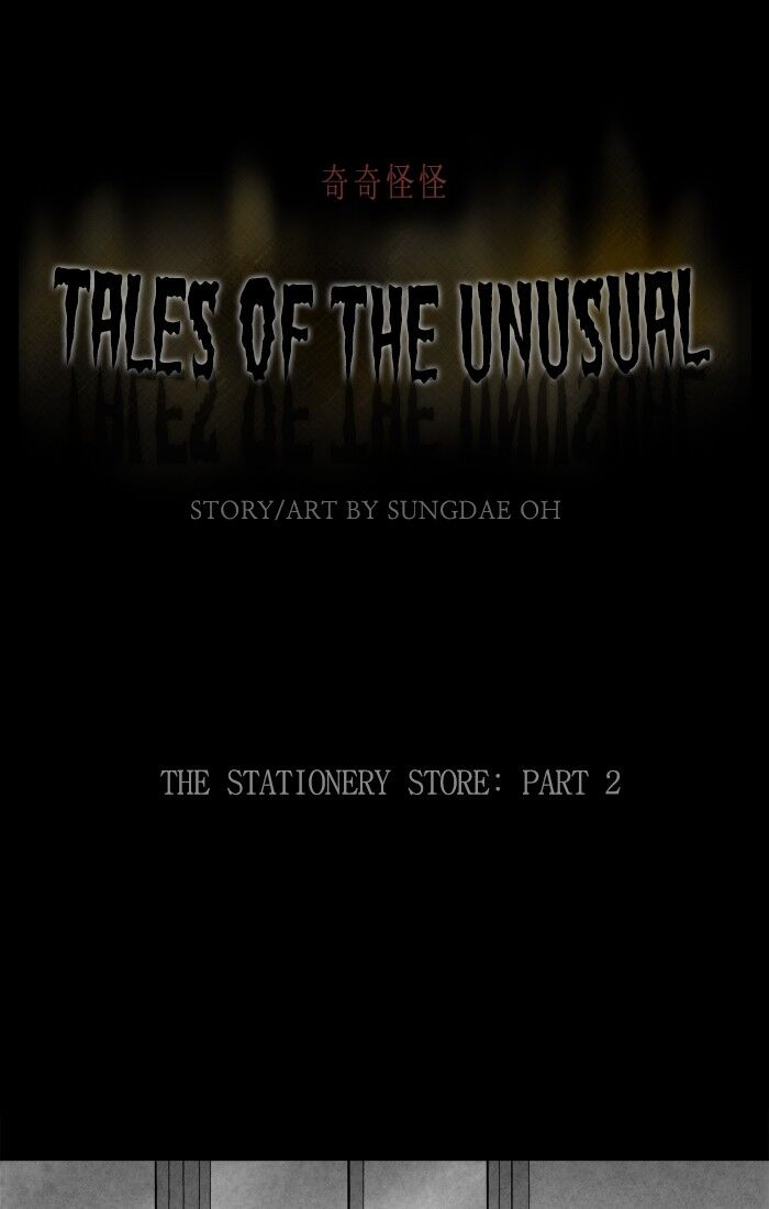 Tales of the unusual 254 Page 1