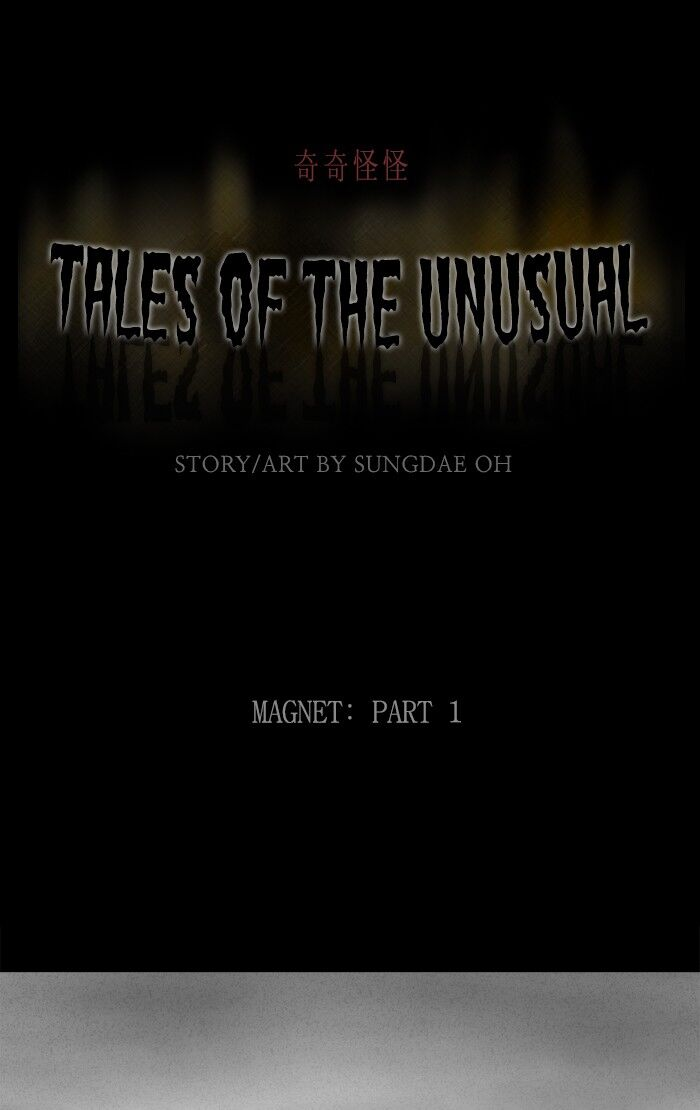 Tales of the unusual 255 Page 1
