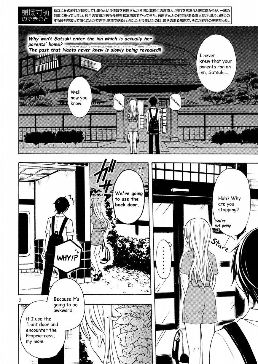 Watari-kun no xx ga Houkai Sunzen 43 Page 2