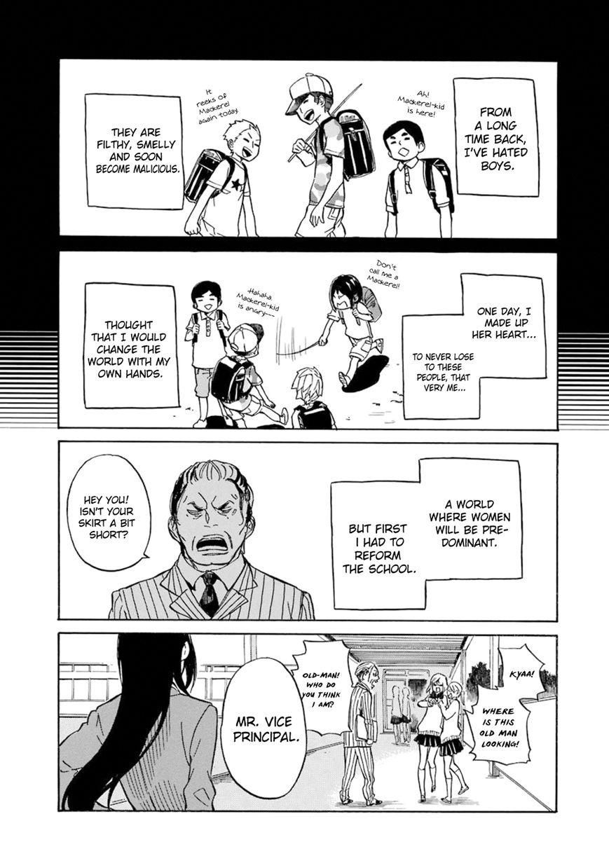 Handa-kun 11 Page 2