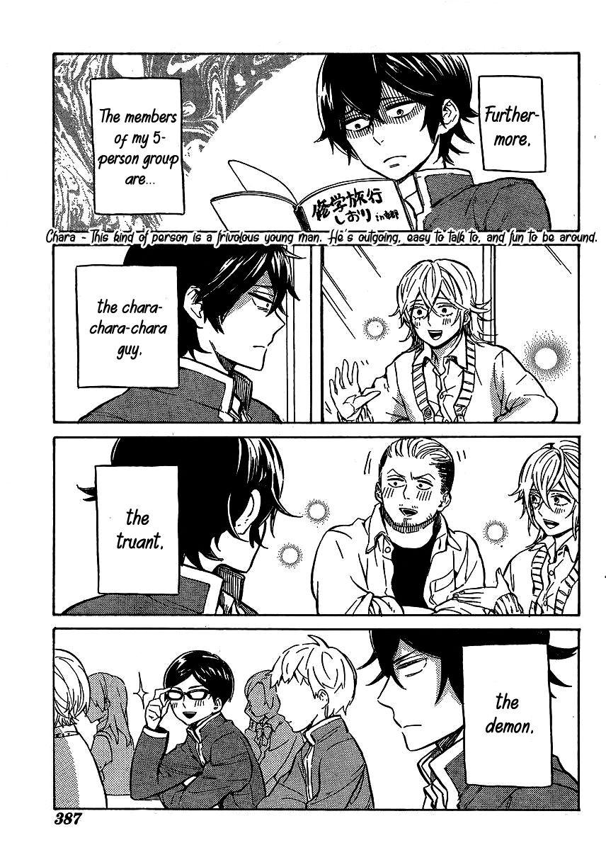 Handa-kun 20 Page 4