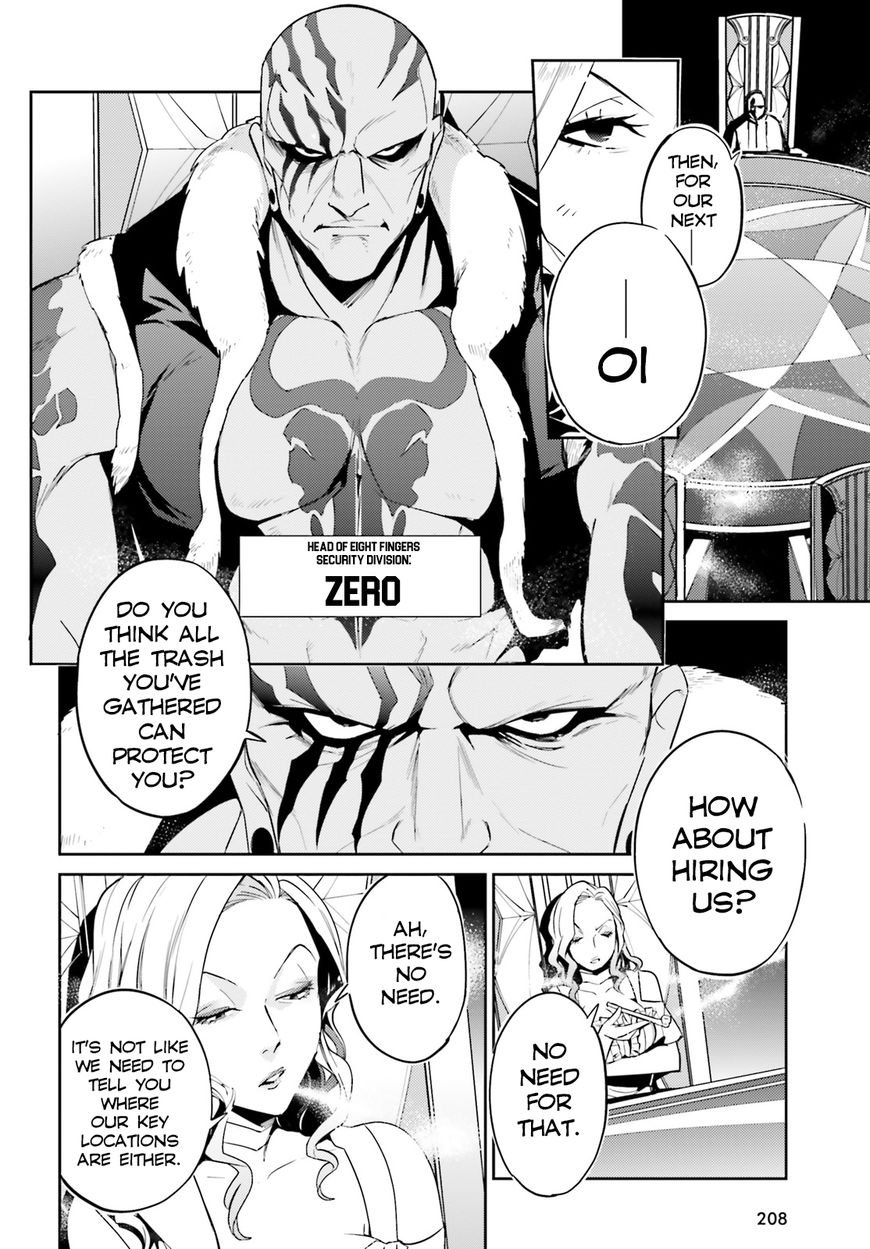 Overlord 31 Page 2