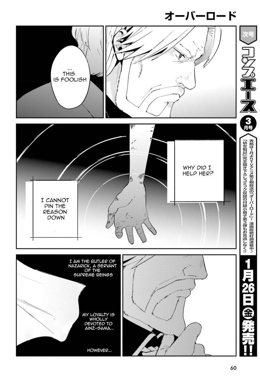 Overlord 33 Page 4