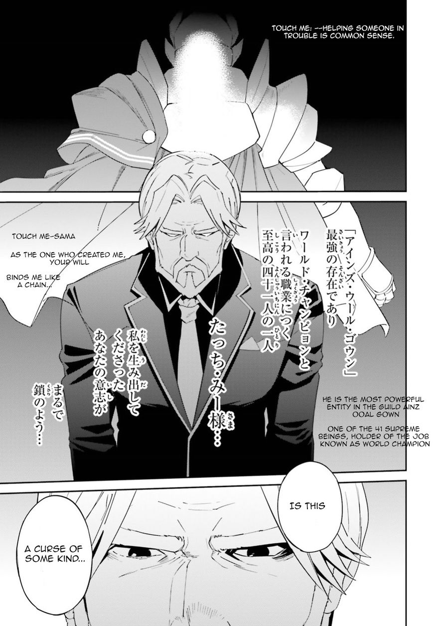 Overlord 33 Page 5