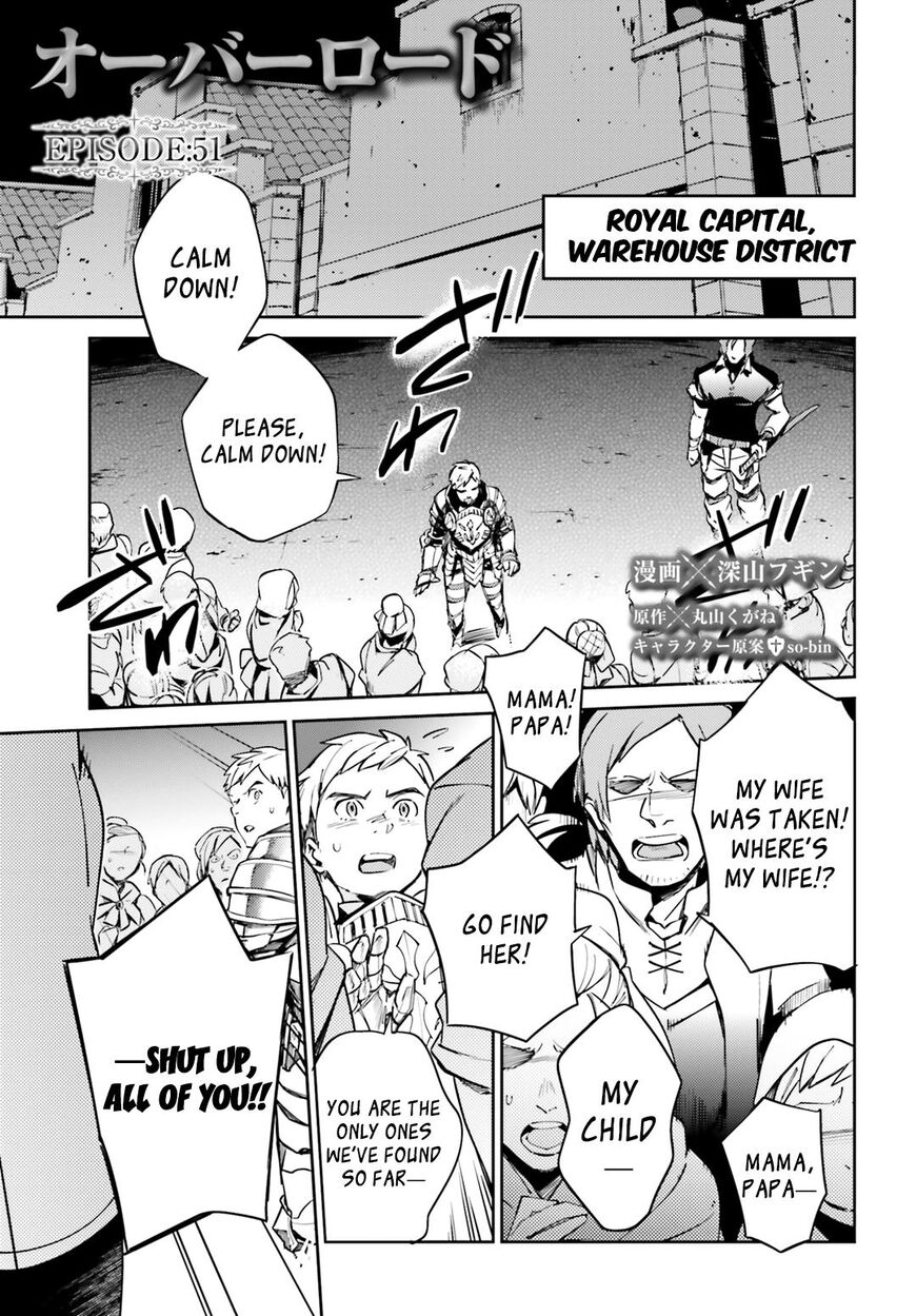 Overlord 51 Page 1