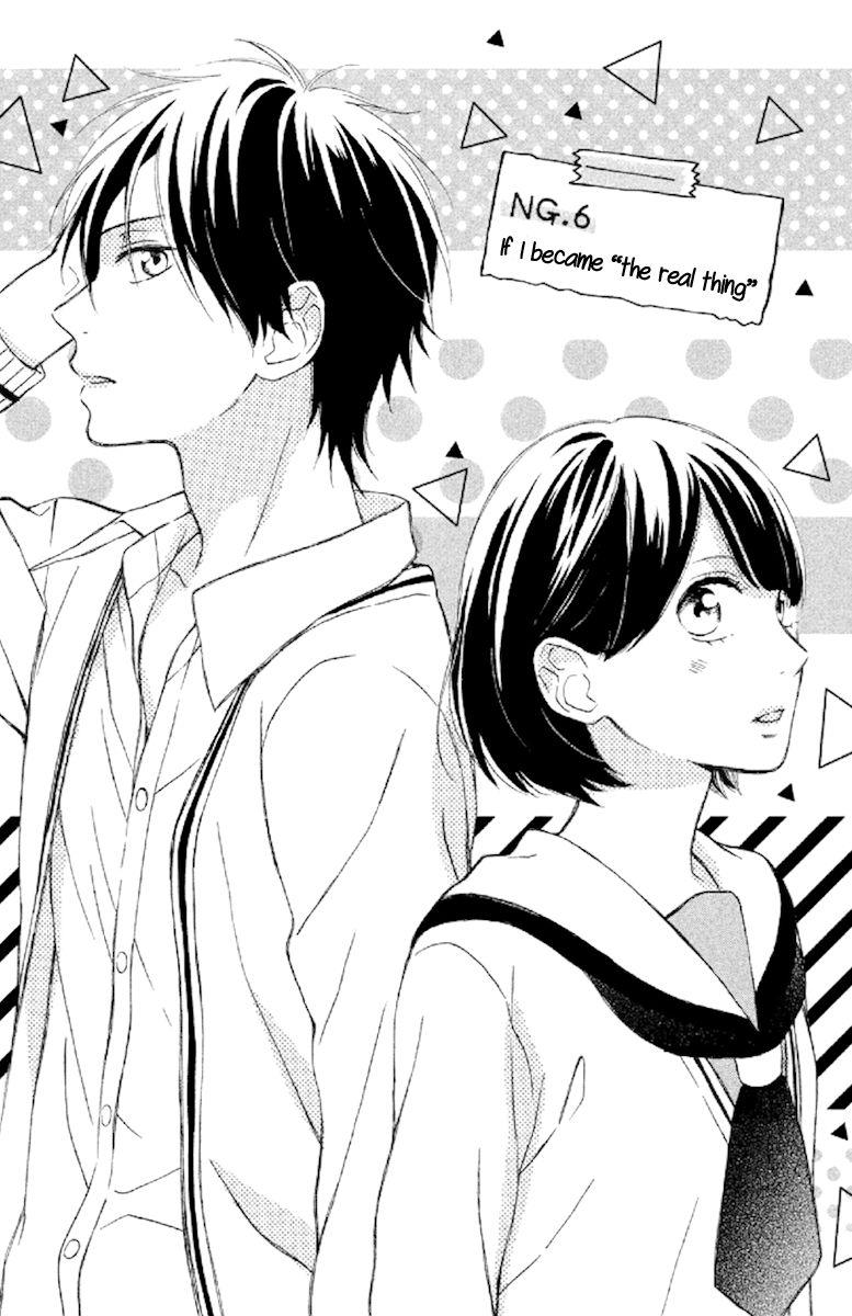 Koko Kara Saki wa NG! 6 Page 1