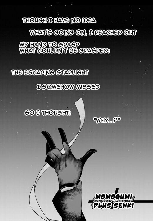 Momogumi Plus Senki 84 Page 1
