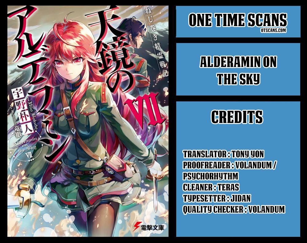 Nejimaki Seirei Senki - Tenkyou no Alderamin 27 Page 1