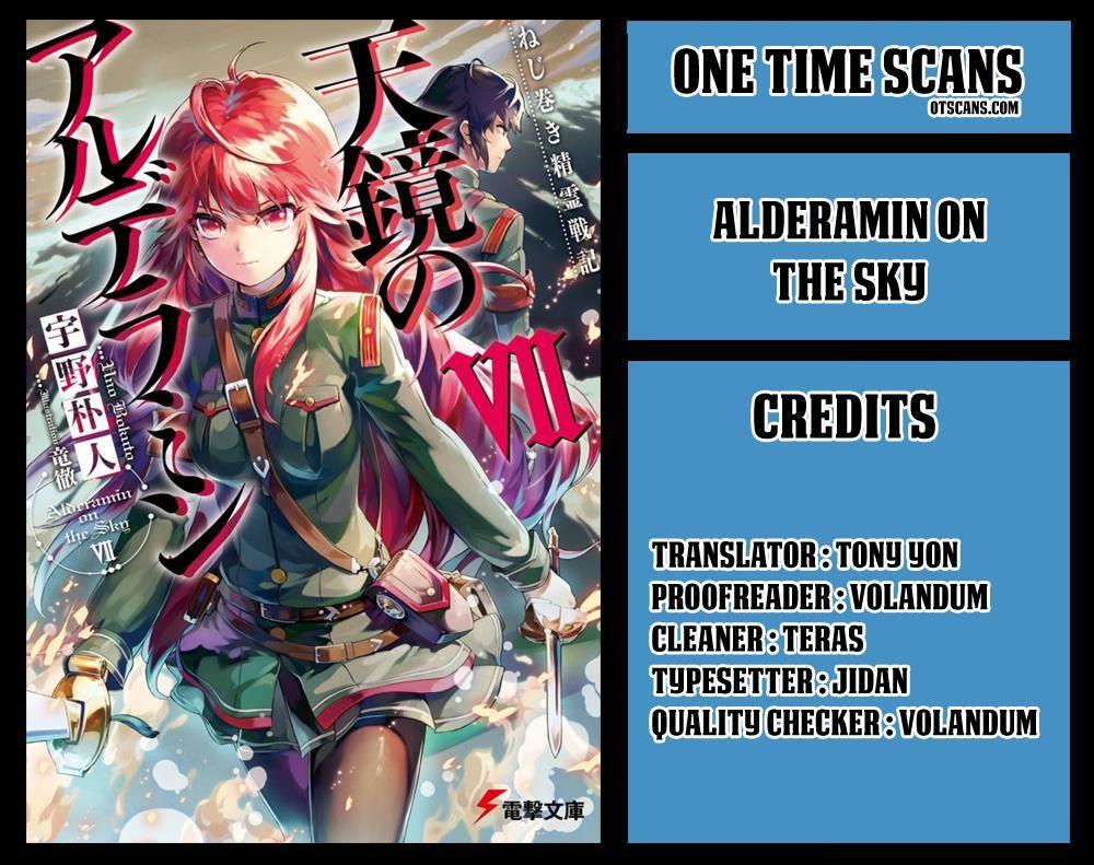Nejimaki Seirei Senki - Tenkyou no Alderamin 32 Page 1