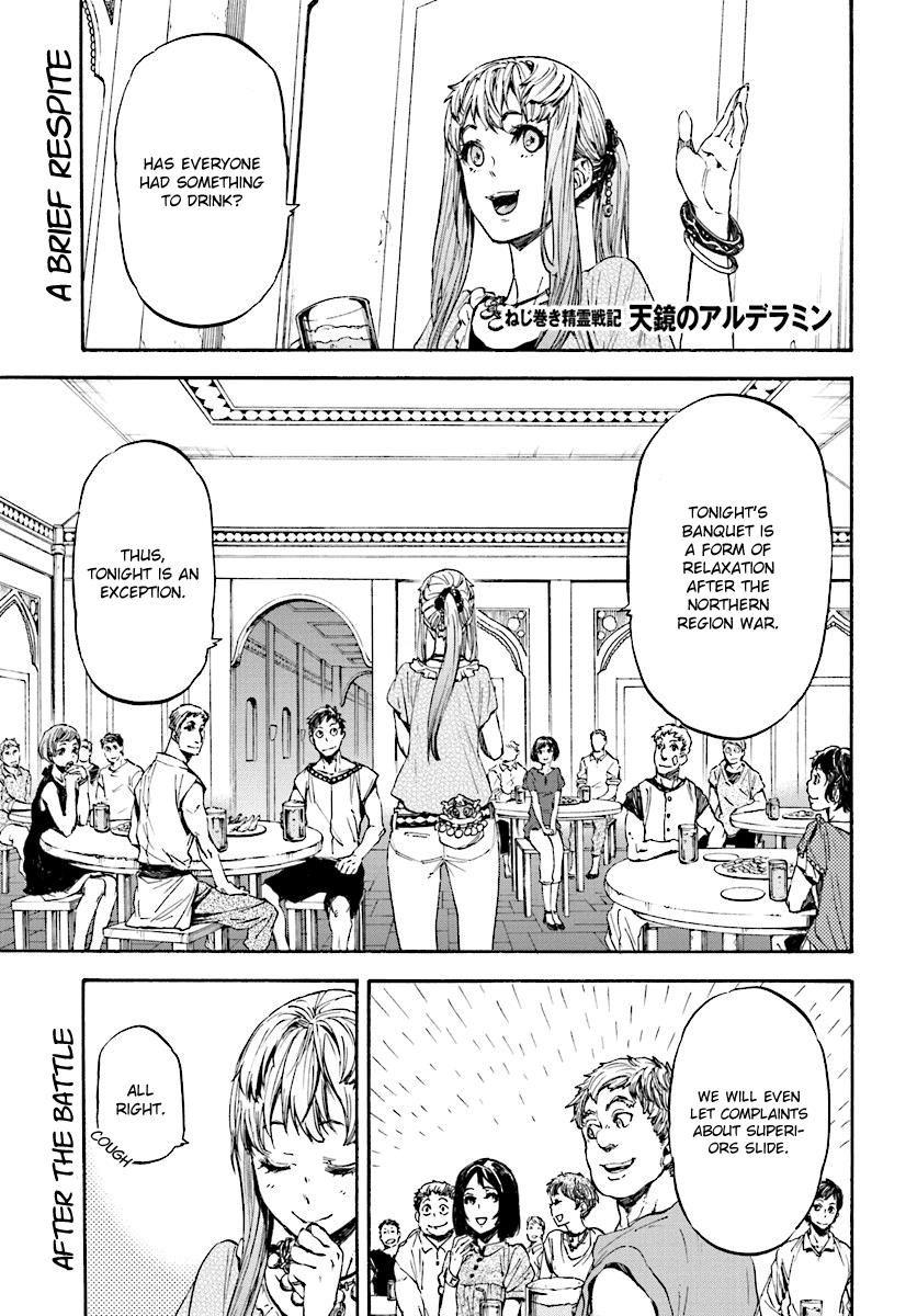 Nejimaki Seirei Senki - Tenkyou no Alderamin 32 Page 2