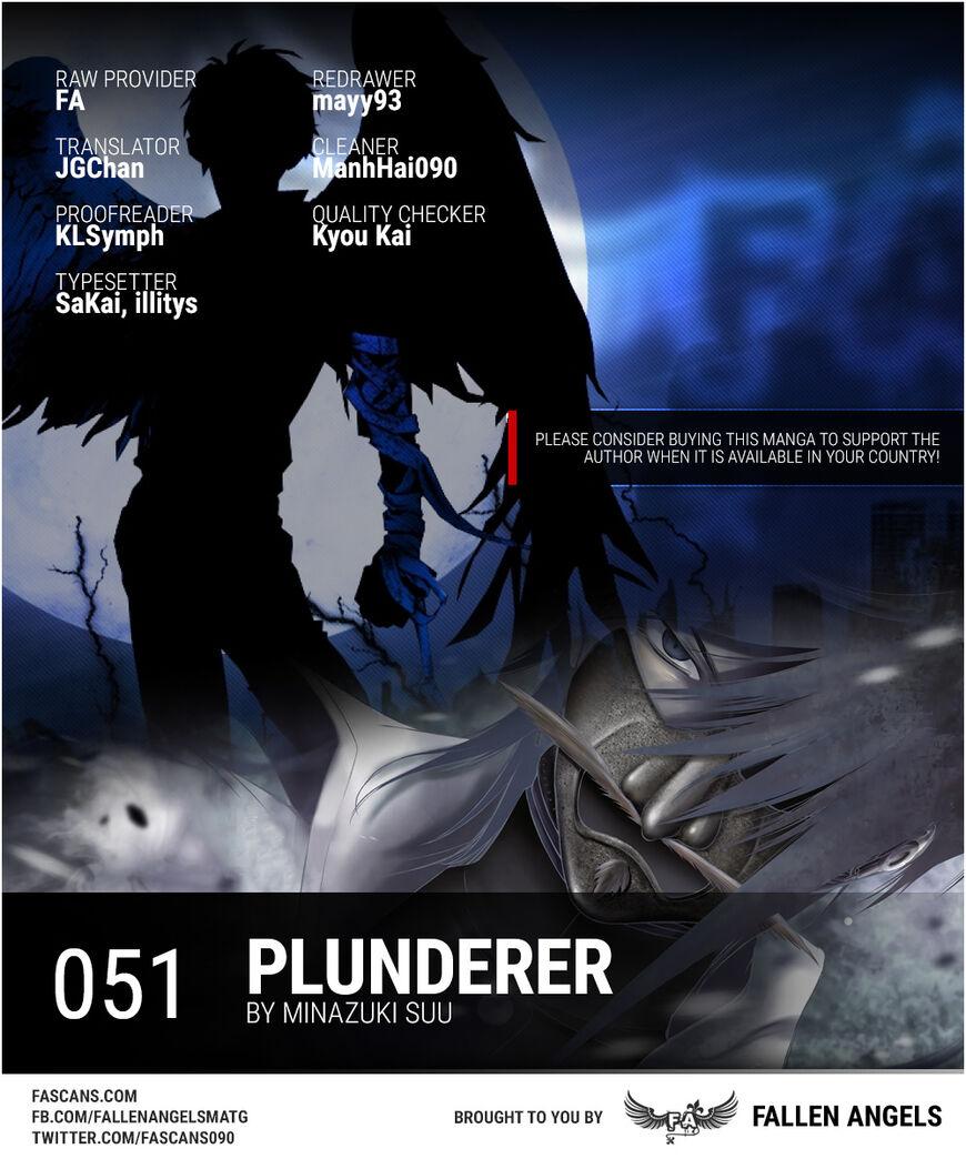Plunderer 51 Page 1