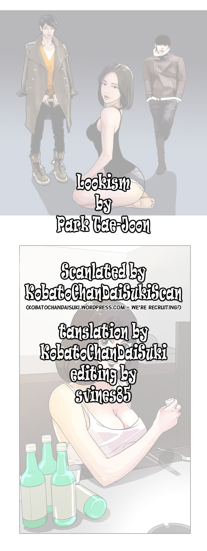 Lookism 8 Page 1