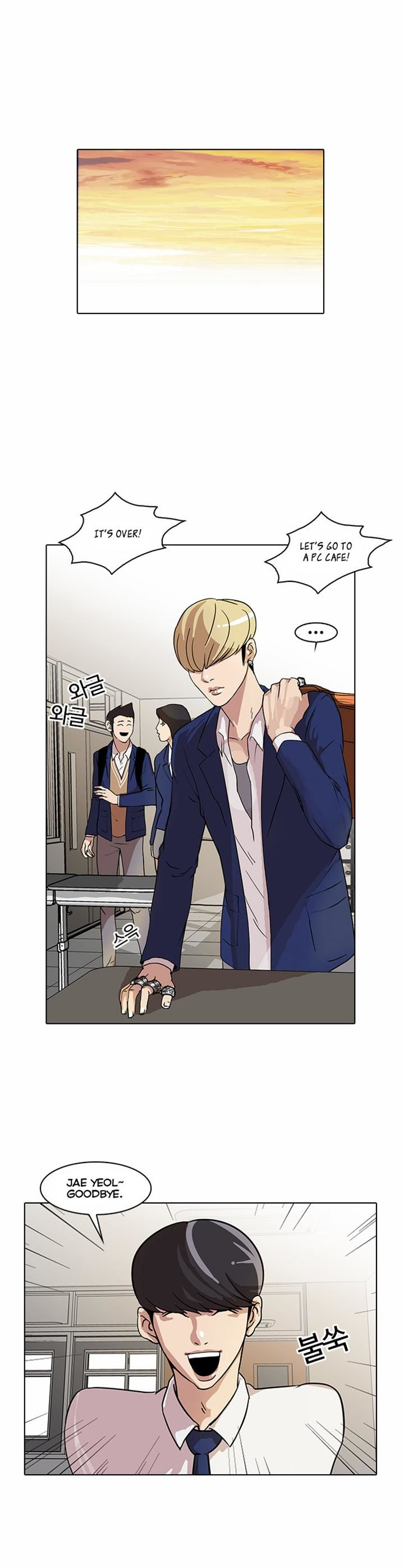 Lookism 20 Page 1