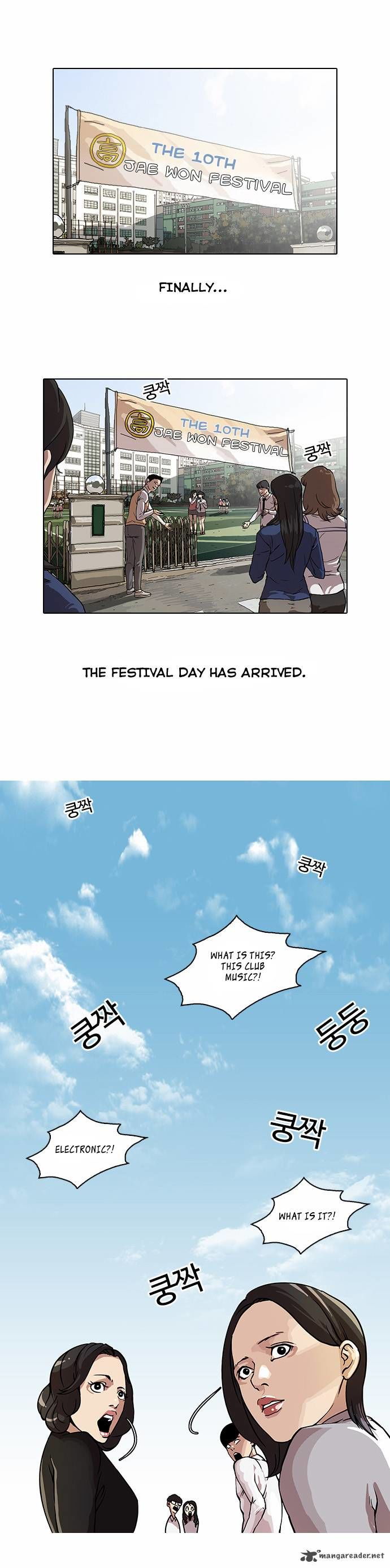 Lookism 24 Page 1