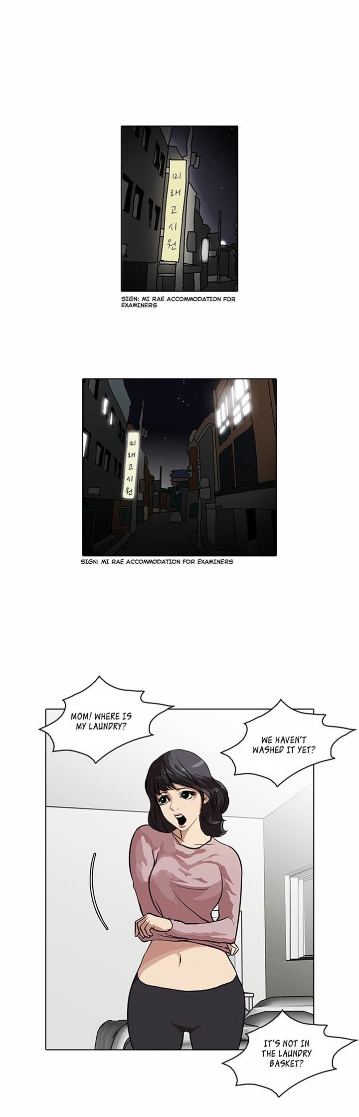 Lookism 32 Page 1