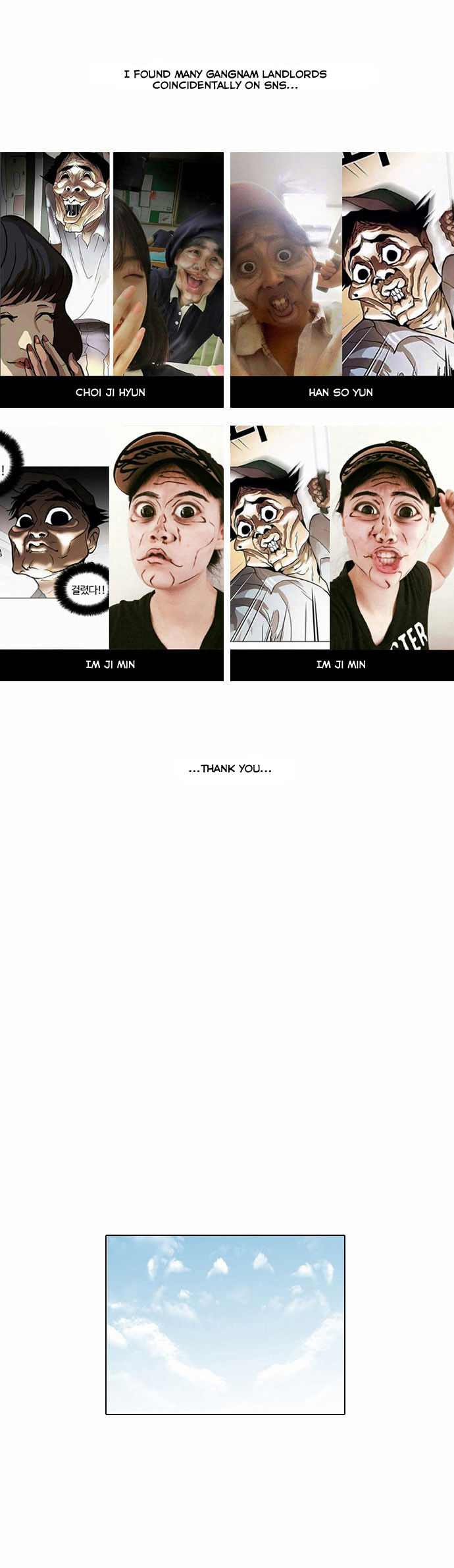 Lookism 34 Page 1
