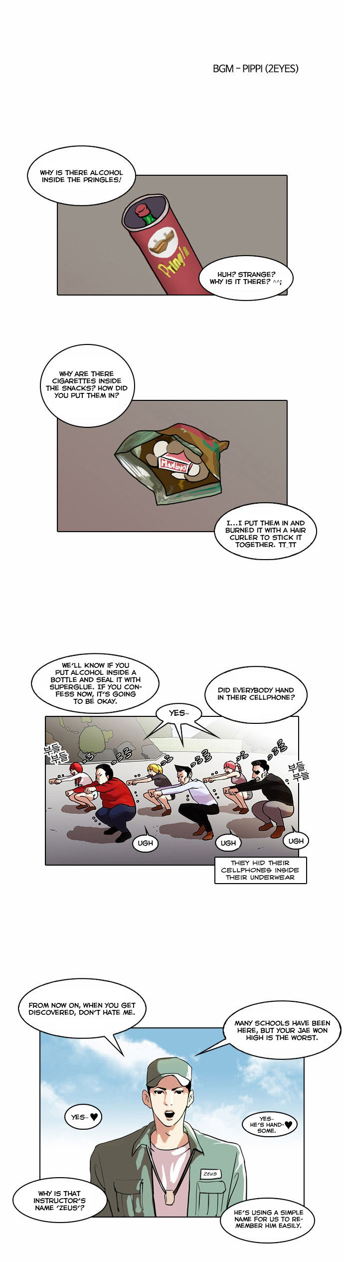 Lookism 42 Page 1
