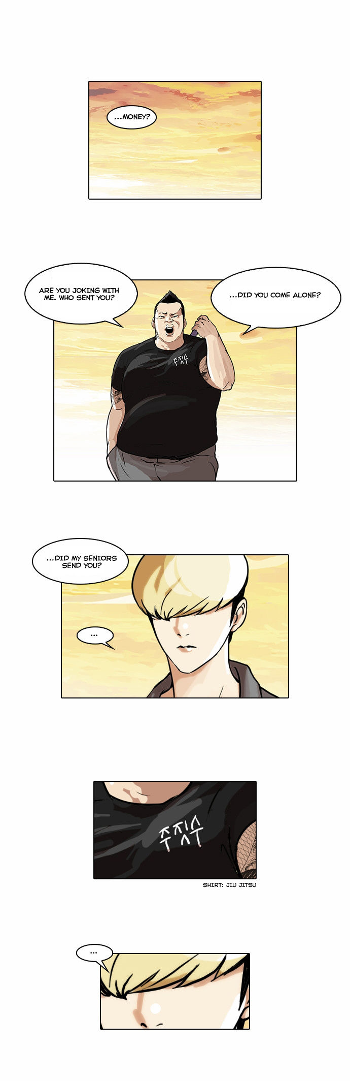Lookism 49 Page 1