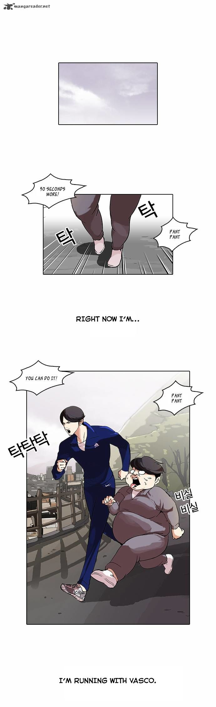 Lookism 51 Page 1