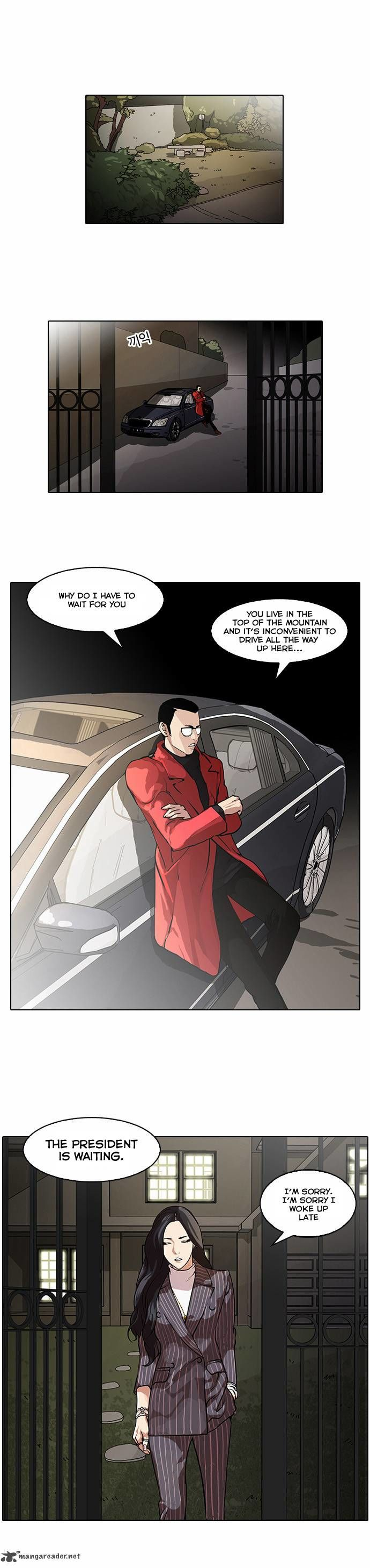 Lookism 60 Page 1