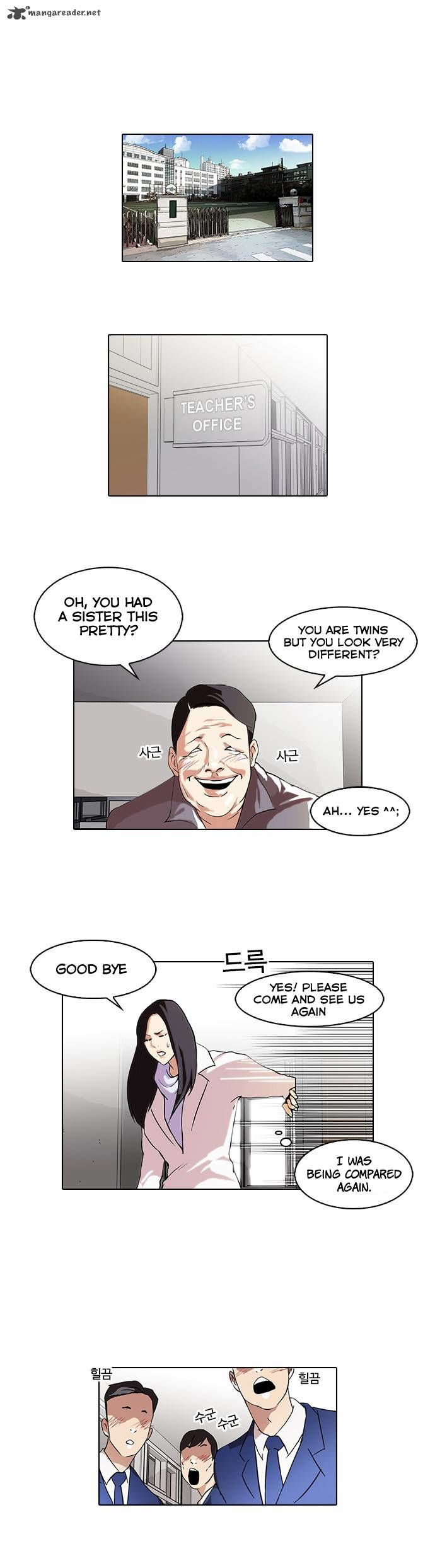 Lookism 62 Page 1